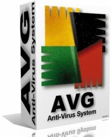 AVG AntiVirus Free 2013 2013.0.2899